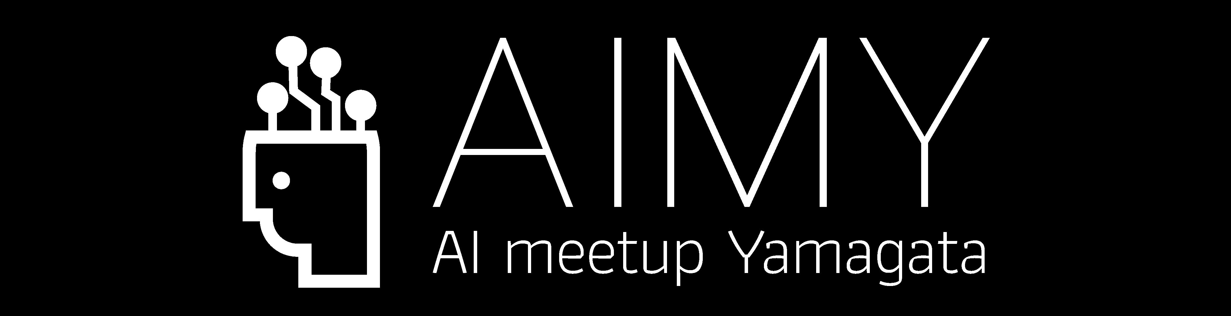 AIMY -山形県人工知能コミュニティ-